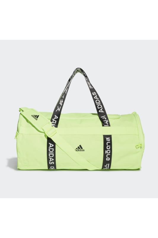 Adidas Unisex Utazótáska - sport, Sárga 4athlts duf m, FS8358-NS