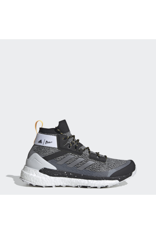 Adidas Női Outdoor-cipő, Fehér Terrex free hiker parley w, FV6895-4