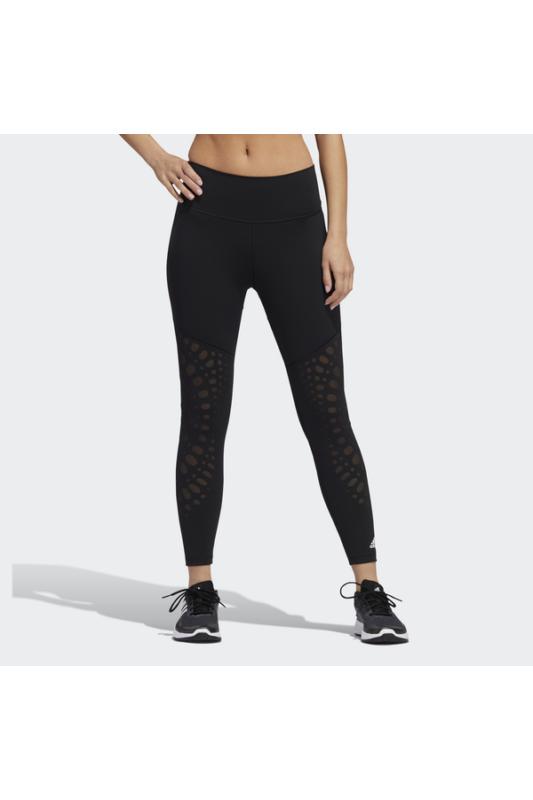 Adidas Női Leggings-fitness/futás, Fekete Bt power 7/8 t, GC7639-XS